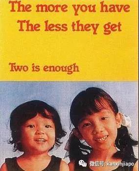 开放生第三胎!看看新加坡实施34年已砸了多少钱……