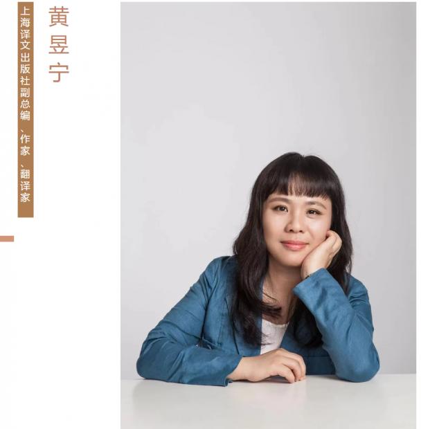 黄昱宁:写作要保持思维的尖锐度,同时关注人性