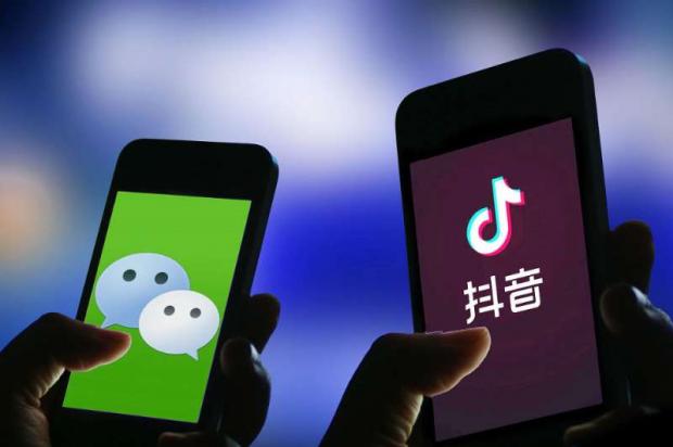 """从""""信息高速公路""""到""""未来媒体""""的认知跃迁——中国新媒体25周年(上)"""