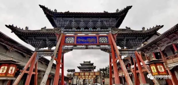 刘亭:青新游行旅诗草之一 丹噶尔古城