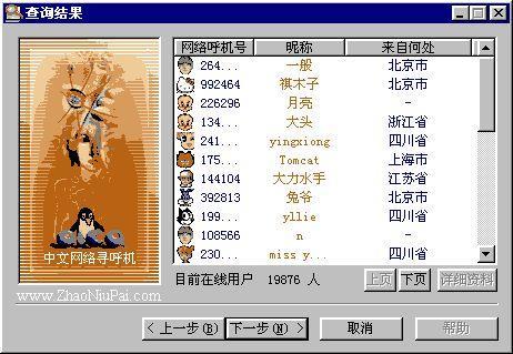 """从""""信息高速公路""""到""""未来媒体""""的认知跃迁——中国新媒体25周年(下)"""