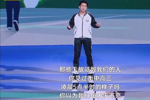 高考20年后,一个过来人写给张锡峰的……