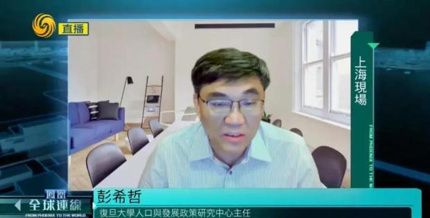 彭希哲:开放三孩,生育水平会快速回升吗?