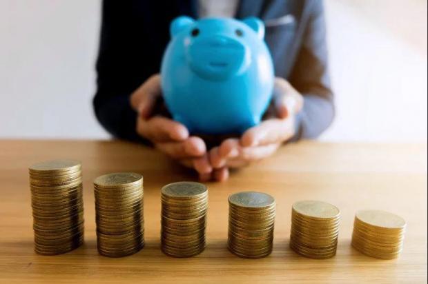 财经纪要(2021.06.21):存款利率变化,变相降息来临
