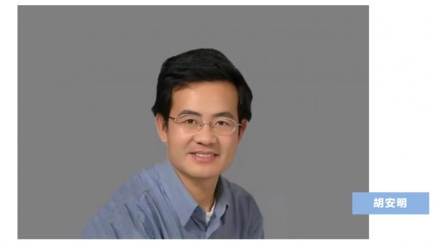 美国政府诉华裔学者欺诈案审理无效