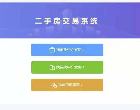 """""""团灭""""中国二手房中介的雷会从深圳响起?"""