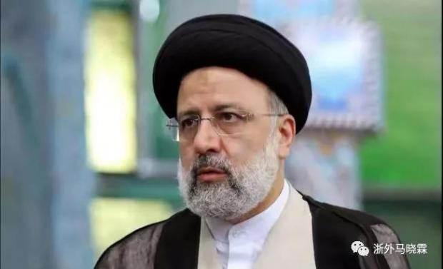 马晓霖:莱希时代伊朗外交的软硬与进退