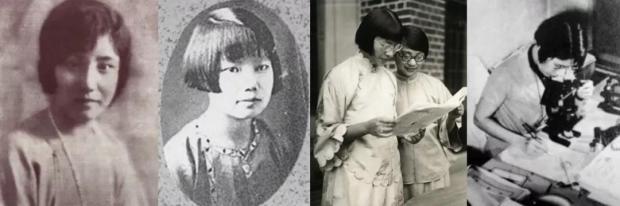 她们从安娜堡走来:巴伯奖学金和中国女留学生先驱