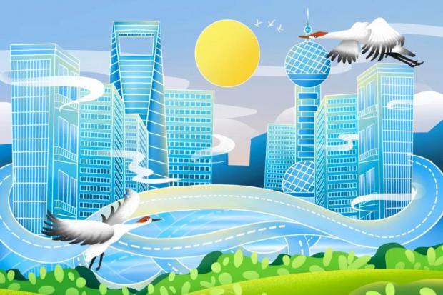 孙立坚:以改革开放为引领,探索国际大都市高质量发展之路
