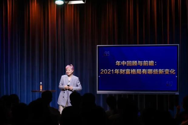 通胀、数字资产、中国房产:2021年财富格局三变量