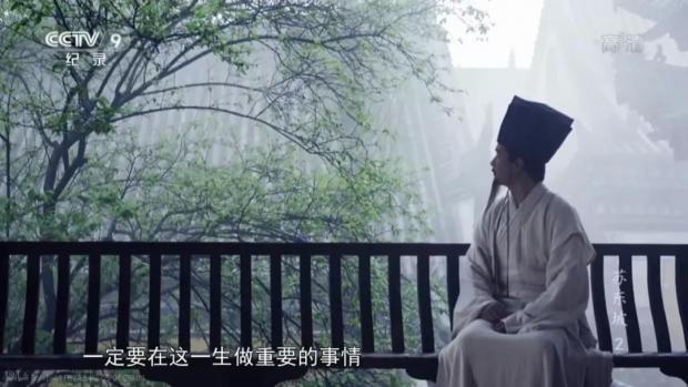 中年好友苏东坡:一生图啥?
