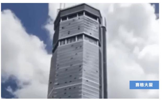 赛格大厦震动原因查明:小天线晃动超高层建筑