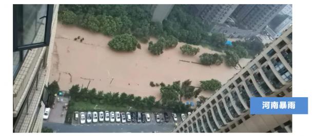 """郑州 """"720"""" 特大暴雨:气象预警和城市应急如何响应?"""