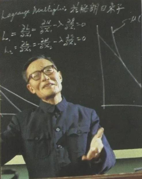 【精选】沉痛悼念高鸿业先生——一个人的纪念