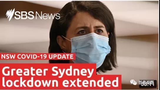 哲嘉疫记:大悉尼封城令再升级!出门必须戴口罩!