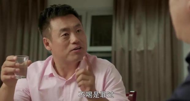 聂辉华:劝酒文化,绝不仅是职场霸凌