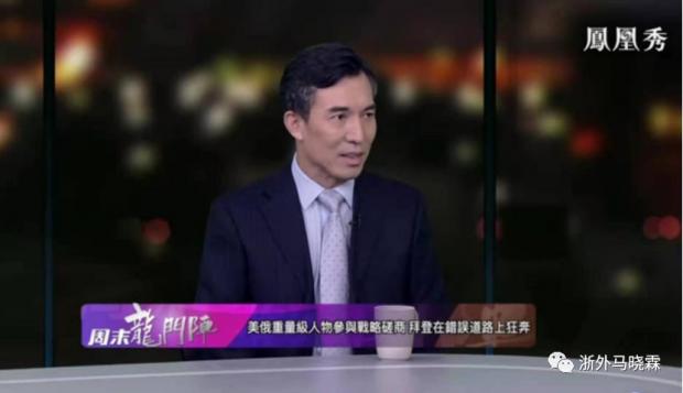 马晓霖:中国要在大三角博弈中体现定力和自信