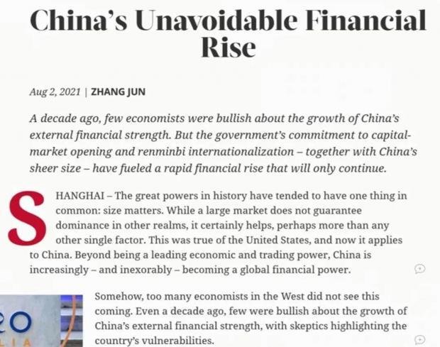 Zhang Jun:China's Unavoidable Financial Rise