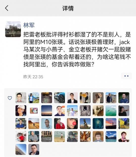 刘兴亮:训了雷军一小时的投资人到底是谁?