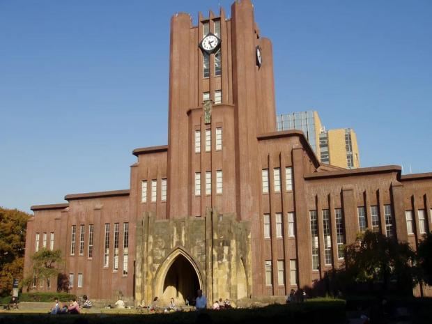 日本减负后,东京大学传奇入学题成了名梗:证明π>3.05