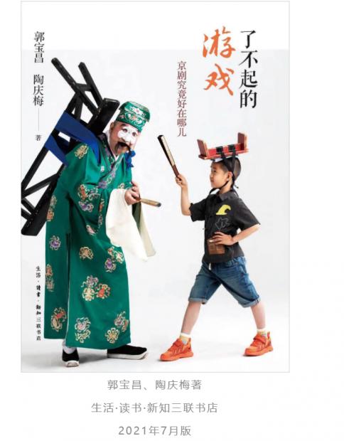 """三国水浒西游红楼""""四大名著""""?都是爽文而已"""
