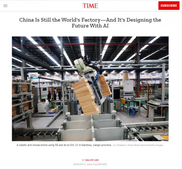 李开复:中国世界工厂+ AI 的未来