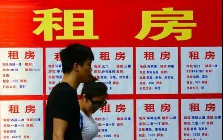 《北京市住房租赁条例(征求意见稿)》真正打击的是二房东租赁