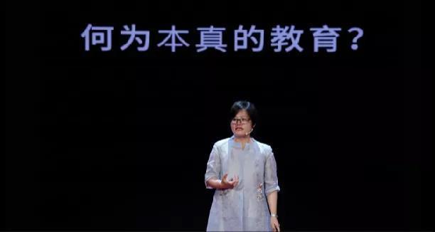 林小英:一个清北学生,掩盖了多少瑕疵