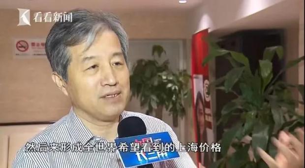"""孙立坚:上海国际金融中心建设,缘何突出""""上海价格""""?"""