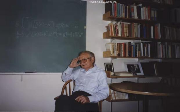 """写在""""萨缪尔森教授1998年与汪丁丁的谈话""""之后"""